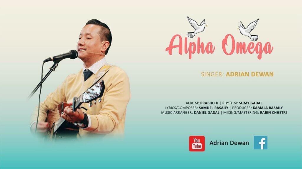 Adrian Dewan Songs